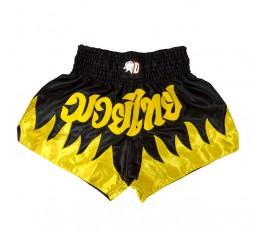 Dominator - Муай тай шорти / Черно-жълти Спортни облекла и Дрехи, Къси гащета