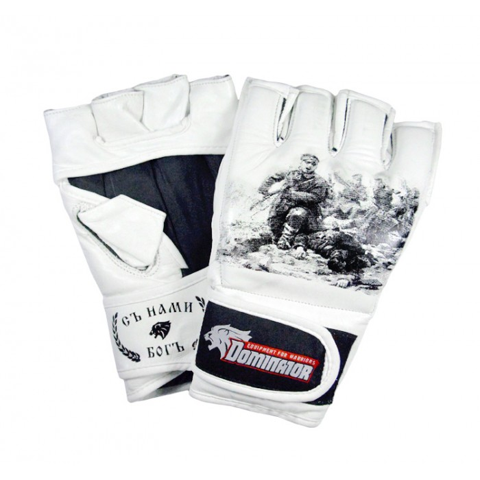 Dominator - ММА ръкавици / На Нож