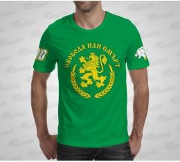 Dominator - Тениска - Свобода Спортни облекла и Дрехи, Тениски