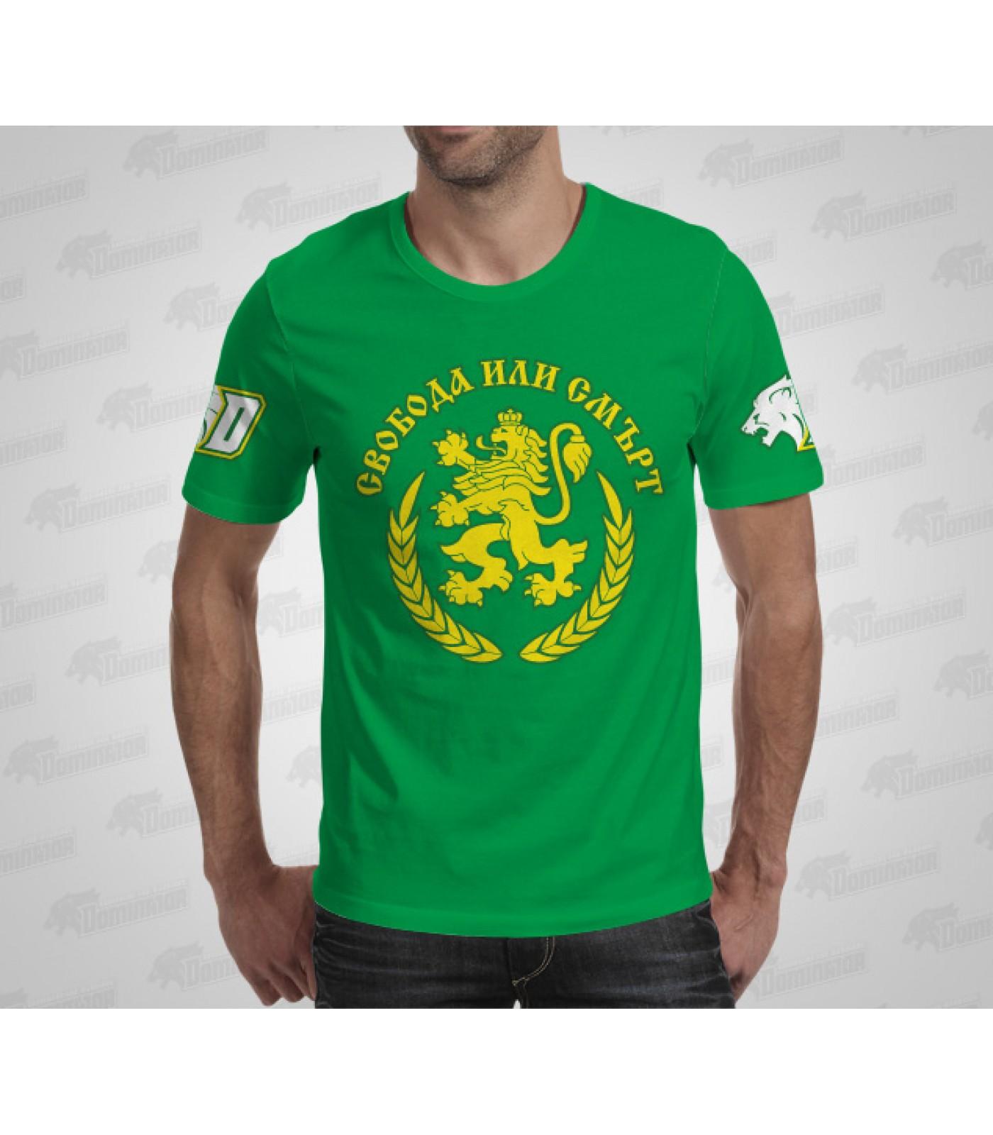 Dominator - Тениска - Свобода