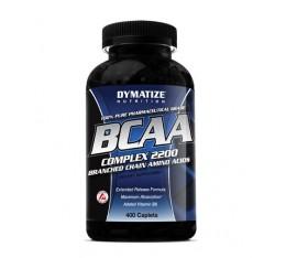 Dymatize - BCAA Complex 2200 / 400 caps Хранителни добавки, Аминокиселини, Разклонена верига (BCAA), Хранителни добавки на промоция