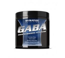 Dymatize - GABA / 111gr Хранителни добавки, Здраве и тонус, В подкрепа на мисловната дейност, В подкрепа на съня