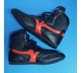 EON Sport - Обувки за бокс
