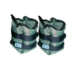 EVERBUILD - Ankle Wrist Weight / 2kg