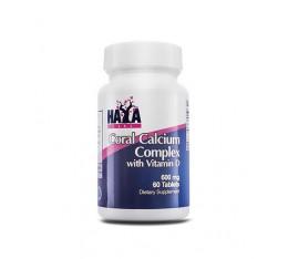 Haya Labs - Coral Calcium Complex 600mg. / 60 Tabs. Хранителни добавки, Витамини, минерали и др.