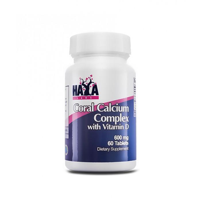 Haya Labs - Coral Calcium Complex 600mg. / 60 Tabs.