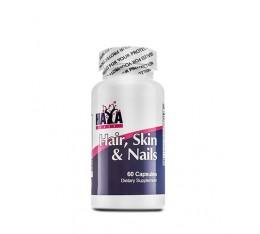 Haya Labs - Hair, Skin and Nails / 60 caps Хранителни добавки, Витамини, минерали и др., Мултивитамини