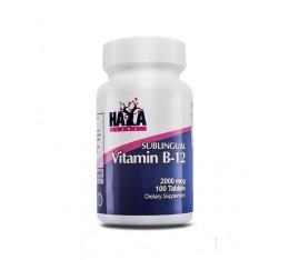 Haya Labs - Vitamin B12 (Sublingual) 2000mcg. / 100 Tabs. Хранителни добавки, Витамини, минерали и др., Витамин B