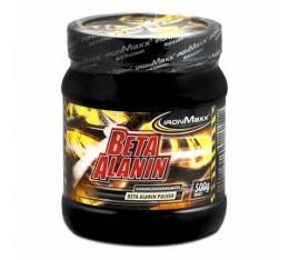 IronMaxx - Beta Alanine / 500gr. Хранителни добавки, Аминокиселини, Бета-Аланин