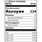 4+ Nutrition Iso+ 2 кг