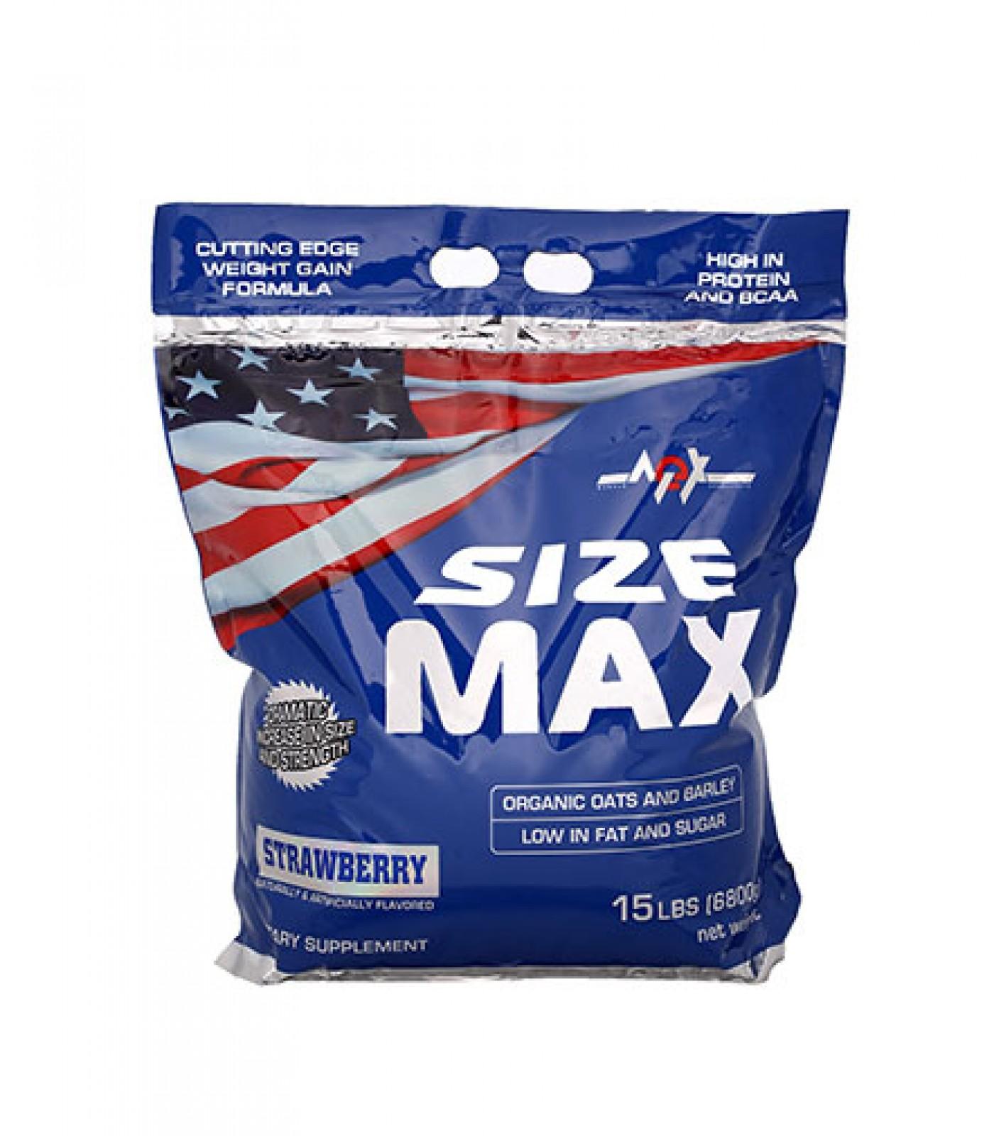 MEX - Size Max / 15lb.