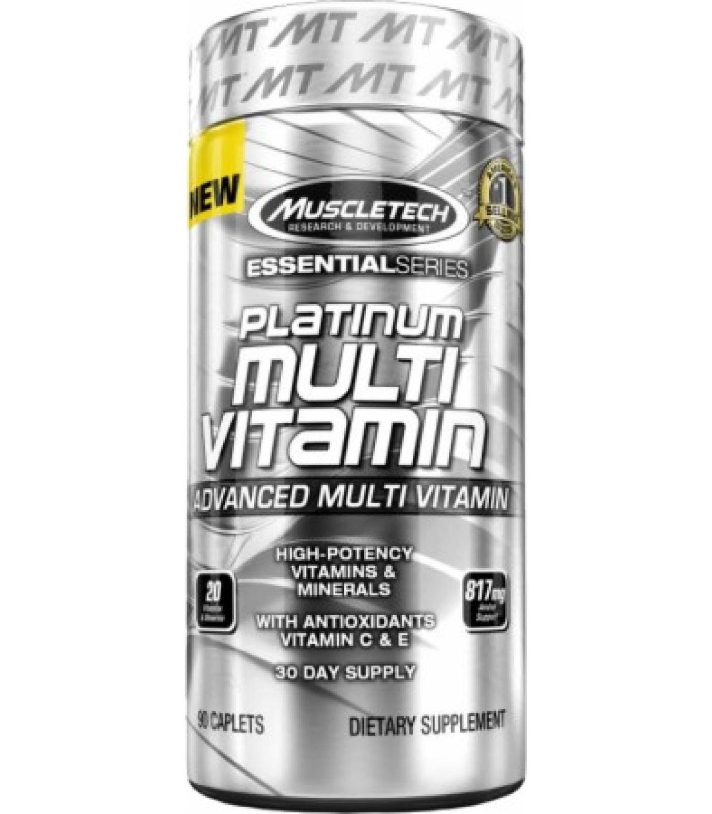 MuscleTech - Platinum MultiVitamin / 90caps.