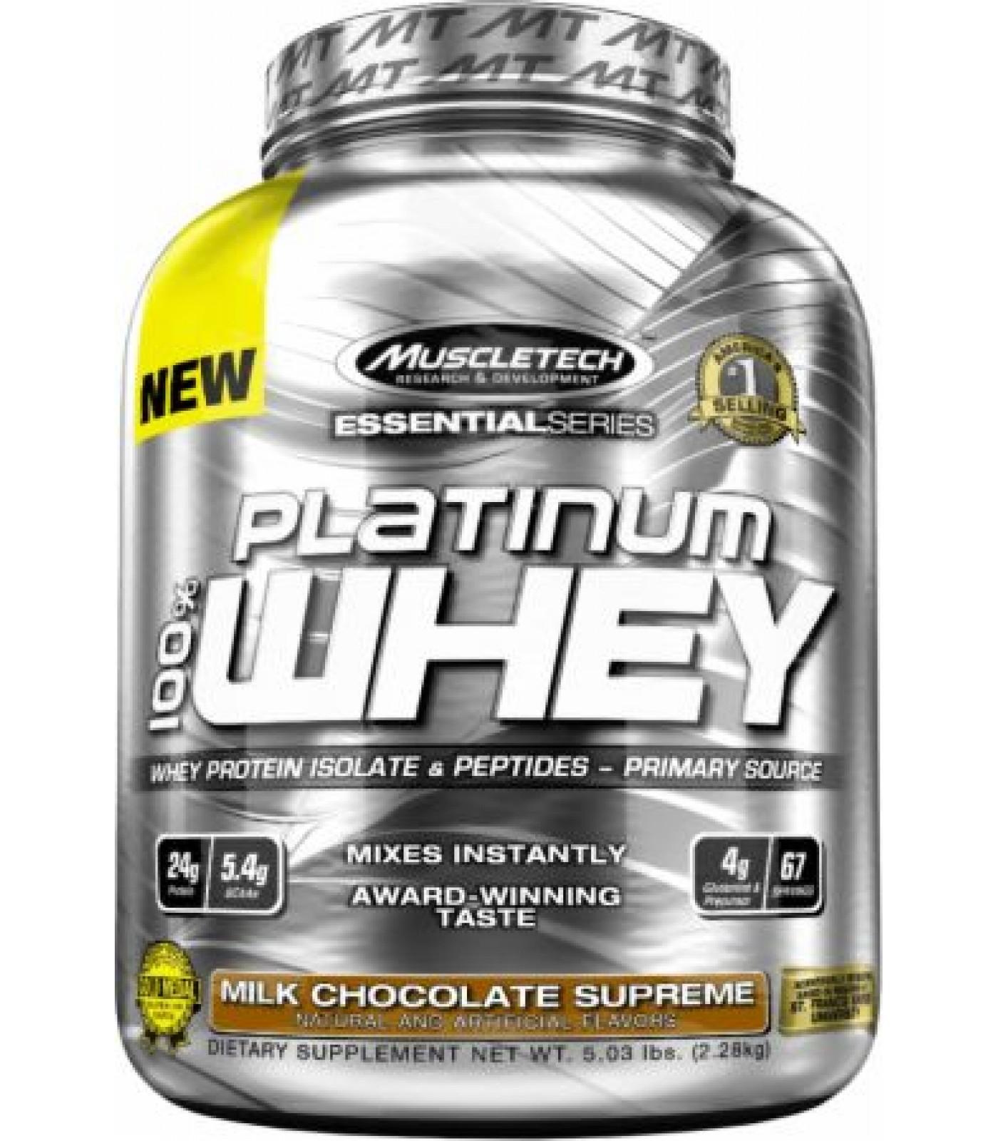 MuscleTech - Platinum 100% Whey / 2280 gr.