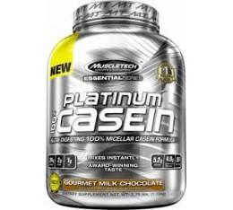 MuscleTech - Platinum 100% Casein / 1700 gr. Хранителни добавки, Протеини, Казеинов протеин