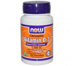 NOW - Vitamin D-3 / 120 chewy tabs Хранителни добавки, Витамини, минерали и др., Витамин D