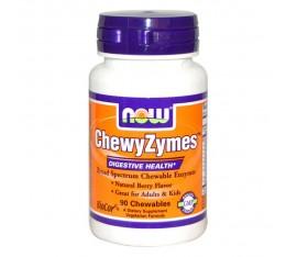 NOW - ChewyZymes - 90 Дъвчащи дражета Хранителни добавки, Здраве и тонус