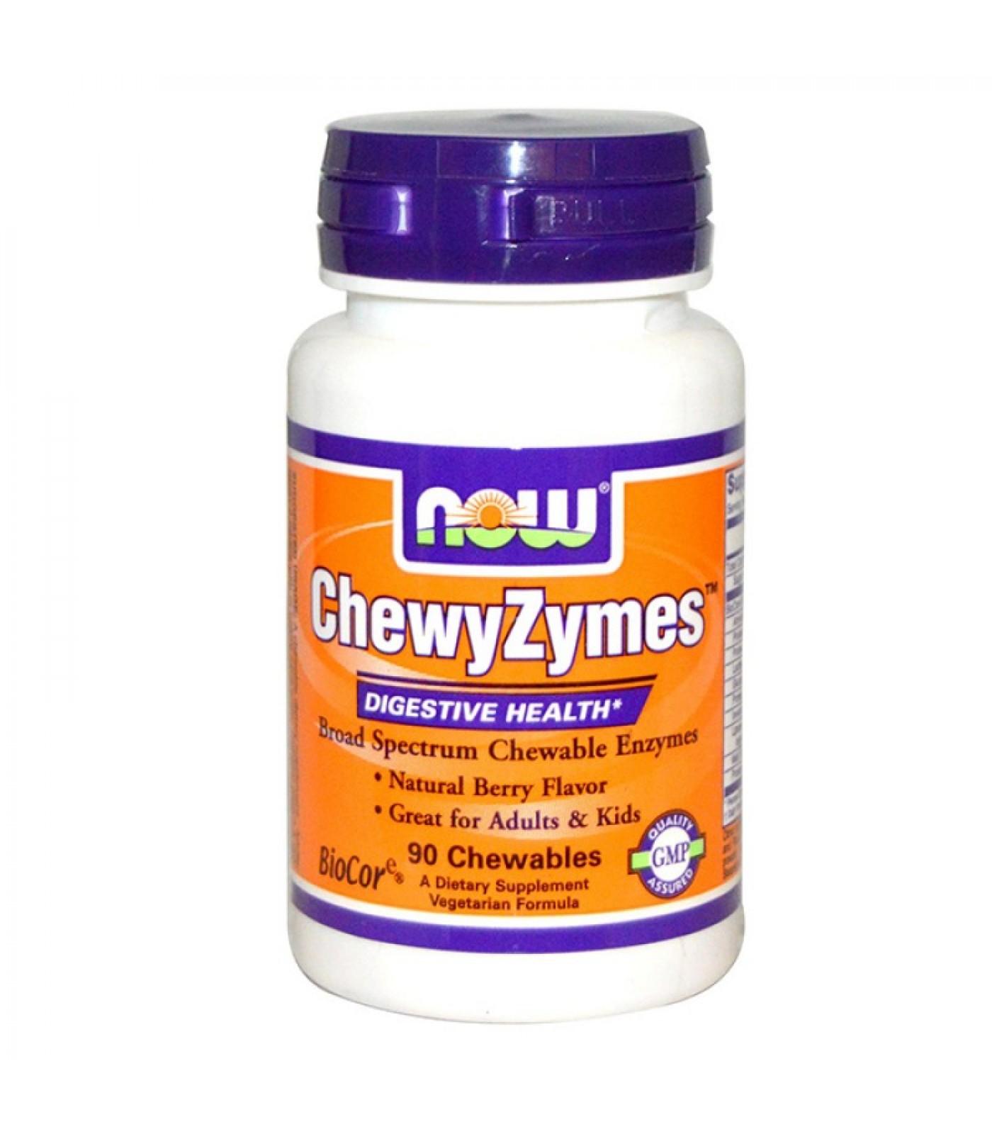 NOW - ChewyZymes - 90 Дъвчащи дражета