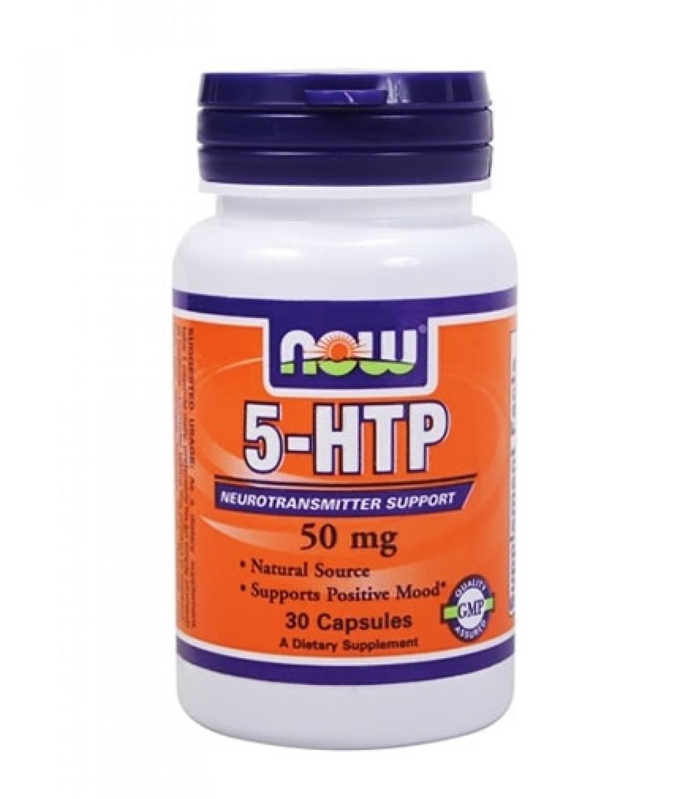 NOW - 5-HTP 50mg. / 30 caps.