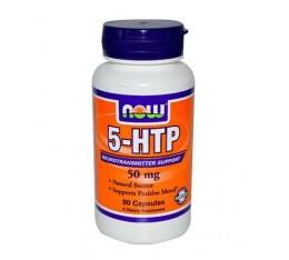 NOW - 5-HTP 100mg. / 60 Vcaps. Хранителни добавки, Здраве и тонус, В подкрепа на мисловната дейност, В подкрепа на съня