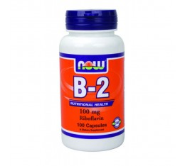 NOW - Vitamin B-2 (Riboflavin) 100mg. / 100 caps. Хранителни добавки, Витамини, минерали и др., Витамин B