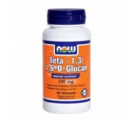NOW - Beta 1,3/1,6- D -Glucan 100mg. / 90 Vcaps. Хранителни добавки, Здраве и тонус