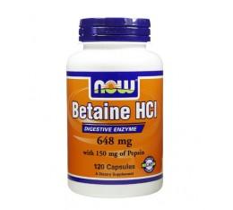 NOW - Betaine HCL 648mg. / 120 caps. Хранителни добавки, Здраве и тонус, Ензими