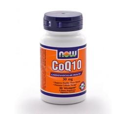 NOW - CoQ10 30mg. / 30 VCaps. Хранителни добавки, Антиоксиданти, Коензим Q10