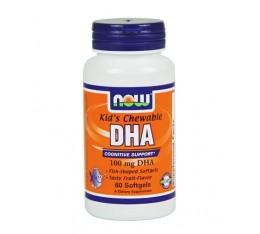 NOW - DHA Kid's Chewable 100mg. / 60 Softgels Хранителни добавки, Мастни киселини, Рибено масло