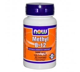 NOW - Methyl B-12 (5,000mcg.) / 60 Loz. Хранителни добавки, Витамини, минерали и др., Витамин B