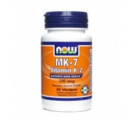 NOW - MK-7 Vitamin K-2 (100mcg.) / 60 VCaps. Хранителни добавки, Витамини, минерали и др.