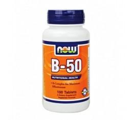 Now - Vitamin B-50 / 100 caps. Хранителни добавки, Витамини, минерали и др., Витамин B