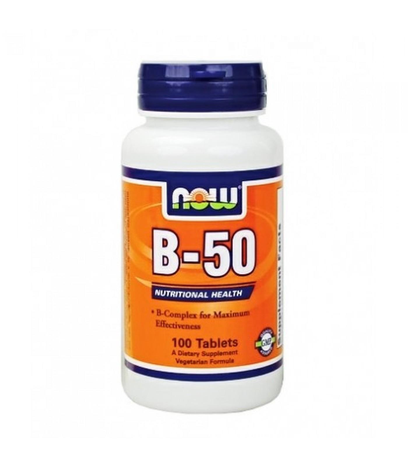 NOW - Vitamin B-50 / 250 Caps.
