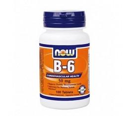 NOW - Vitamin B-6 (50mg.) / 100 Tabs. Хранителни добавки, Витамини, минерали и др., Витамин B