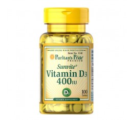 ВИТАМИН D3 10 µg,  100 таблетки