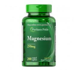 МАГНЕЗИЙ 250 mg, 200 каплети с покритие за лесно поглъщане