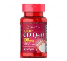Kоензим Q-10 - 100 mg, 30 софтгел капсули с бързо усвояване