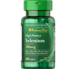 СЕЛЕН, 100 таблети