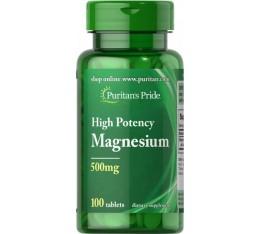 МАГНЕЗИЙ 500 мг, 100 таблети