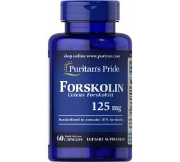 ФОРСКОЛИН 125 mg, 60 капсули