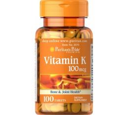 ВИТАМИН К 100 µg, 100 таблетки