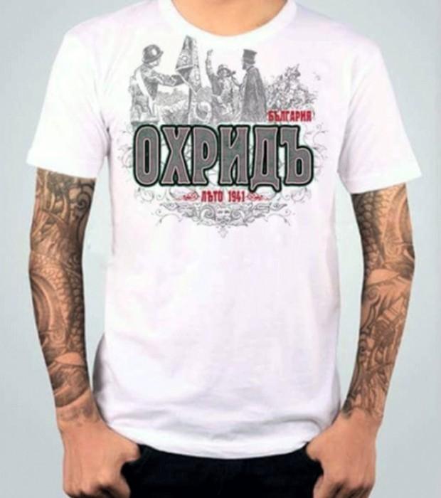 Родобран - Тениска - Охрид