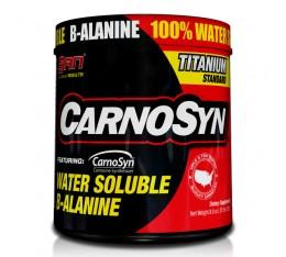 SAN - CarnoSyn / 250 gr. Хранителни добавки, Аминокиселини, Бета-Аланин