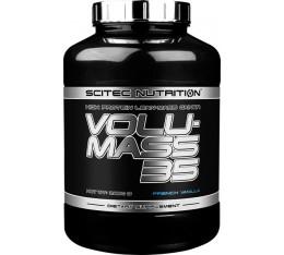 Scitec - Volumass 35 / 1200 gr. Хранителни добавки, Гейнъри за покачване на тегло, Гейнъри