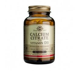 Solgar - Calcium 250mg. + Vitamin D3 / 60 tabs. Хранителни добавки, Витамини, минерали и др., Калций и Магнезий
