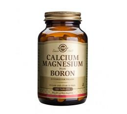 Solgar - Calcium Magnesium + Boron / 100 tabs. Хранителни добавки, Витамини, минерали и др., Калций и Магнезий