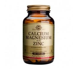 Solgar - Calcium Magnesium Plus Zinc / 100 tabs. Хранителни добавки, Витамини, минерали и др., Калций и Магнезий