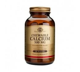 Solgar - Calcium 500 mg. / 60 waffs. Хранителни добавки, Витамини, минерали и др., Калций и Магнезий