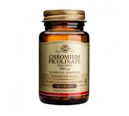 Solgar - Chromium Picolinate 100mcg. / 90 tabs. Хранителни добавки, Хром Пиколинат, На билкова основа
