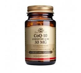 Solgar - CoQ-10 30mg. / 30 softgels. Хранителни добавки, Антиоксиданти, Коензим Q10