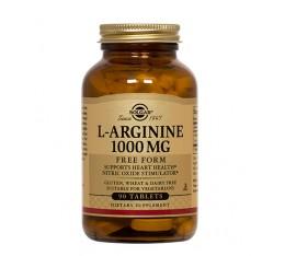 Solgar - L-Arginine 1000mg / 90tab. Хранителни добавки, Аминокиселини, Аргинин